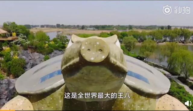 河北珍奇水生动物馆