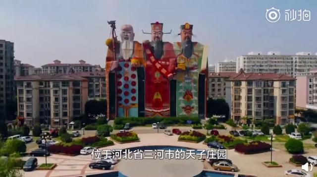 河北天子大酒店